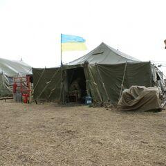 Палатки 11-го батальона возле горы Карачун, июль 2014 г.