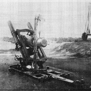Японский 274-мм миномет Тип 14.