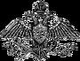Russian coa 1825