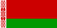 Белорусь