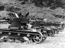 T-26 tanks in Hunan, China