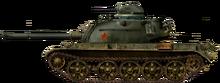 Type-59-Patton