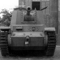 Захваченный танк Чи-Ну, Токио, 1948 г.