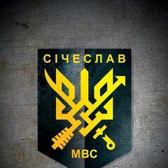 Новый проект нашивки проекта Романа Шостя, февраль 2015 г.