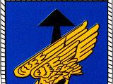 Дивизия специальных операций ФРГ