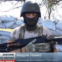 Артем Витко, командир батальона.