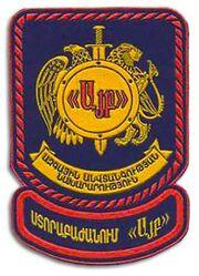 Armenia sn