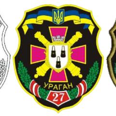 Первая официальная эмблема 27-го реактивного артиллерийского полка, принятая в 2010 г.