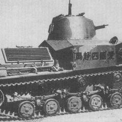 Тип 92