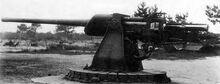 105mm gun 1