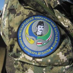Нашивка батальона.