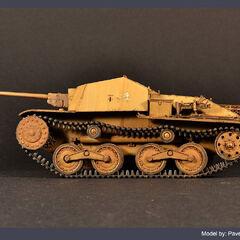 Масштабная модель Тип 5 Хо-Ру.