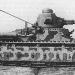 Серийный танк с номером 1001, 1933 г.