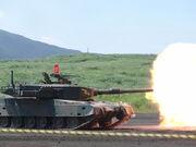 Firing Type 90 tank