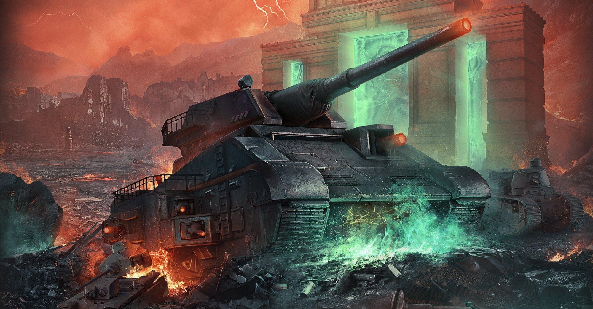 Картинки по запросу танки вот