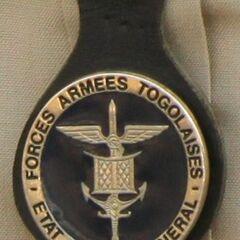 Знак офицеров генштаба Того.