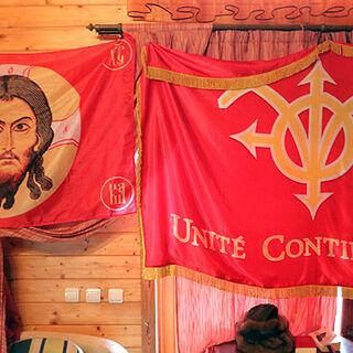 Знамя батальона.