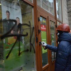 Протестующие зарисовывают провластные магазины.