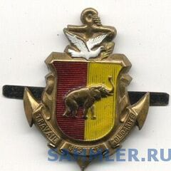 Эмблема ВМС с 1958 г. до апреля 1984 г.