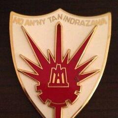 Эмблема академии Анцирабе. Эмблему носят как курсанты, так и командный (преподавательский) состав академии.
