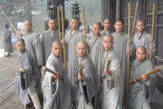 Shaolin screen-1