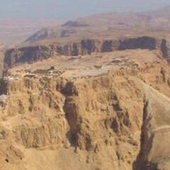 Крепость Масада. Здесь бойцы спецназа Израиля приносят присягу.