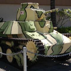Музейный Ха-Го в Гонолулу.