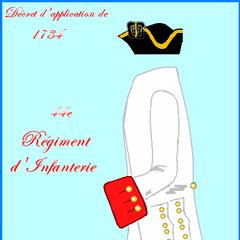 Униформа с 1734 по 1762 года.