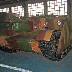 43M Zrínyi II в бронетанковом музее в Кубинке.