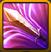 File:Strike icon.png