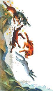 Собаки и Синяя Звезда падают с обрыва Битвы племён