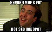 Nikolas-keydzh 124729908 orig