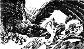 Орёл в горах Рассвет