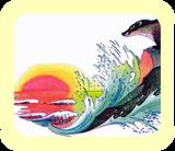 Море слайдер