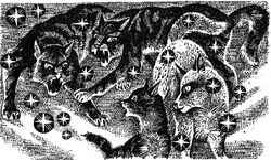 Воробушек Пестролистая Коршун Звездоцап Знак трёх