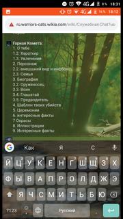 Screenshot 20190110-190557