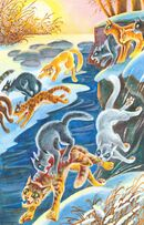 Изгнание захватчиков, Пророчество Синей Звезды золото