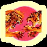 Лев и тигр слайдер