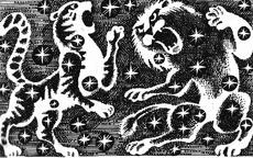 Лев и тигр Битва за лес