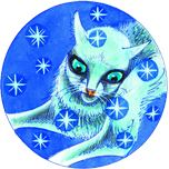 Синяя Звезда Секреты племён