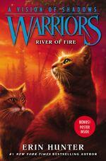 Огненная река англ