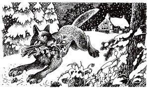 Огнегрив несёт кошачью мяту Огонь и лёд