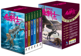 Chinese-Boxed4