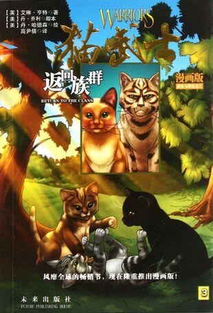 简体中文封面
