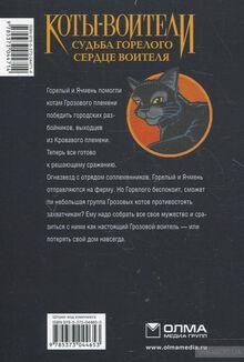 BK-RP-3-RU