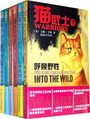 File:Chinese-BoxedAlt.jpg