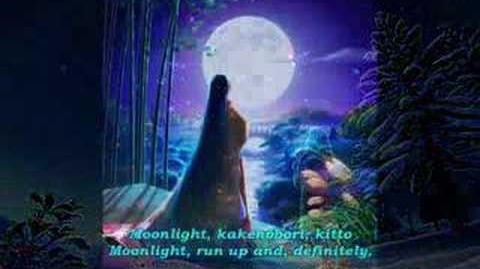 Kurau Phantom Memory--Moonlight