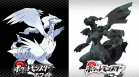 Pokemon Black & White - Ending Theme