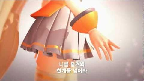 Korean Vocaloid SV01 SeeU 4th Demo-song M V