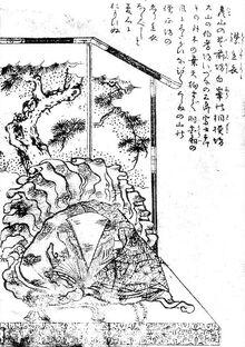 SekienEritate-goromo